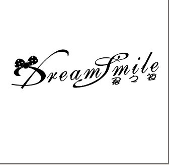 dreamsmile君之迈旗舰店