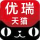 优瑞户外专营店 的logo
