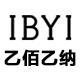 ibyi乙佰乙纳亚搏体育下载