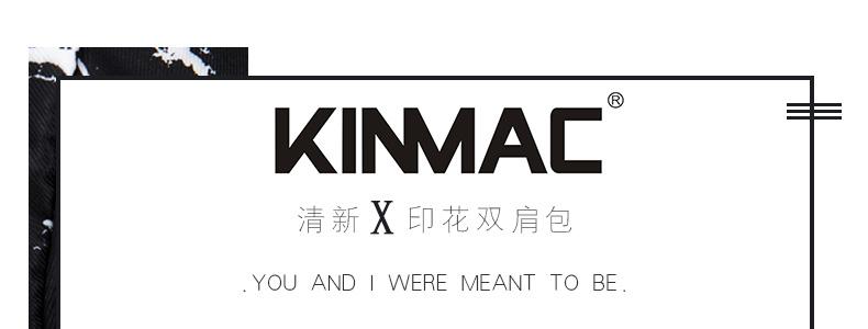 KinMac原创潮包店