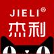 杰利旗舰店logo