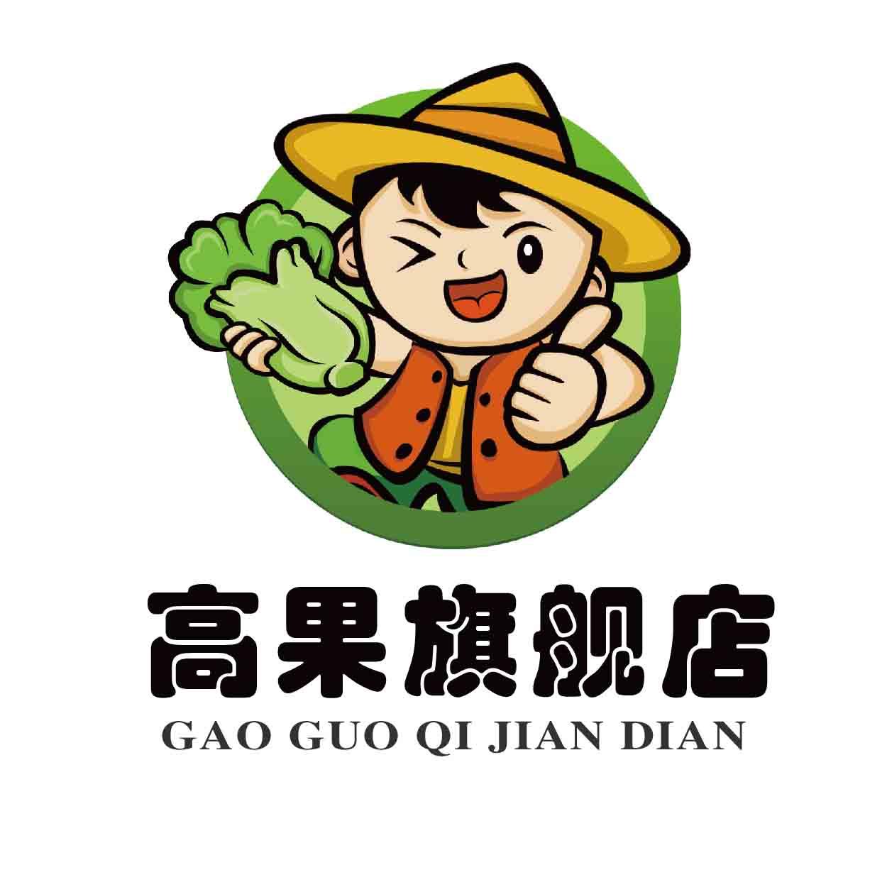 高果旗舰店 的logo