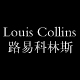 路易科林斯旗舰店 的logo