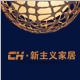 ch灯具旗舰店