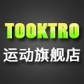 tooktro运动旗舰店