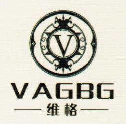 维格旗舰店