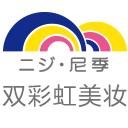 双彩虹美妆logo