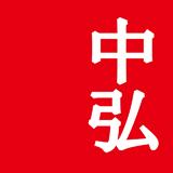 中弘科技 惠民店