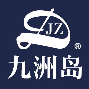 九洲岛旗舰店