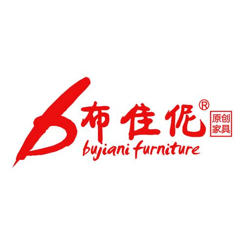 布佳伲旗舰店