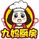 韩国进口厨具馆LOGO