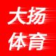 大扬运动专营店 的logo