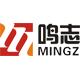 鸣志办公专营店logo