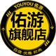 佑游运动旗舰店 的logo