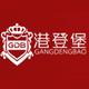 港登堡旗舰店logo