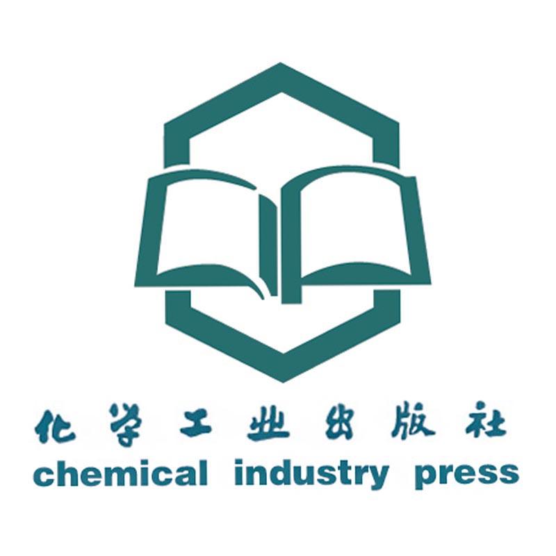 化学工业出版社旗舰店
