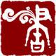 书香瑞雅图书专营店 的logo