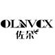 olnvcx旗舰店