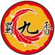蜀九香旗舰店 的logo