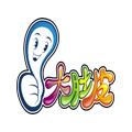 慧宝母婴专营店logo