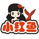小红鱼baby 品牌定制女童装LOGO