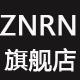 znrn旗舰店