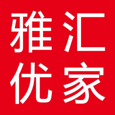 雅汇优家家居专营店 的logo