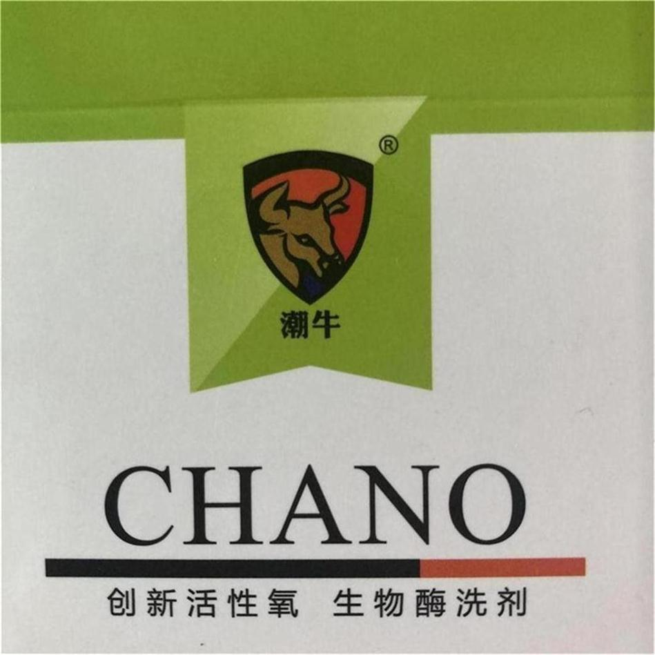 潮牛CHANO