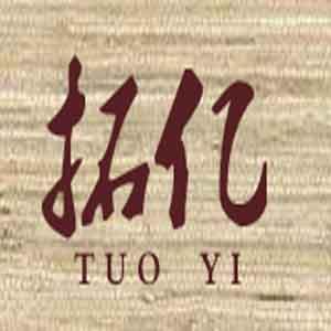 拓亿家居生活馆logo