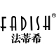法蒂希家居旗舰店 的logo