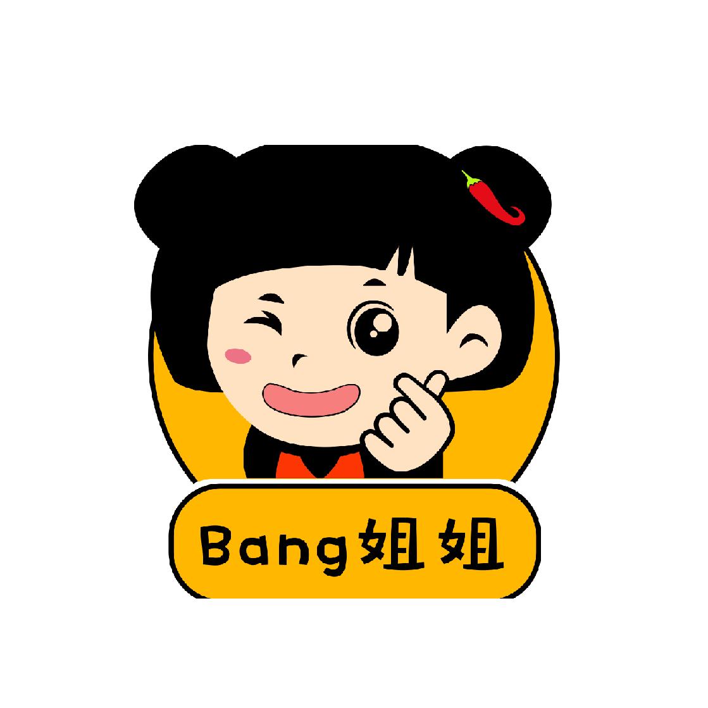 Bang姐姐食品店