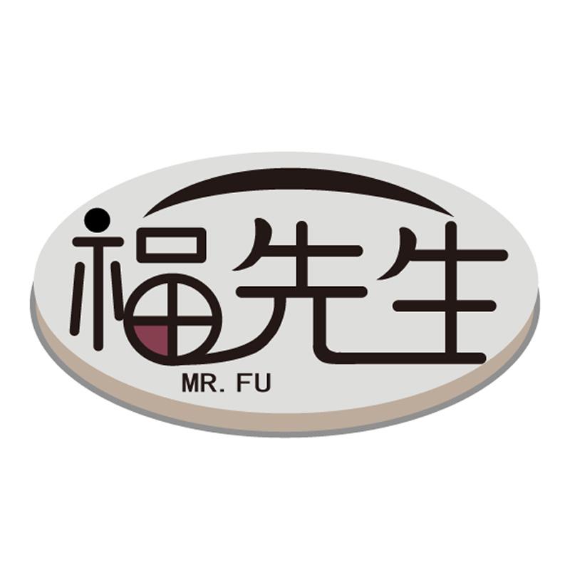 福先生海鸭蛋