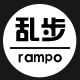 rampo乱步旗舰店LOGO
