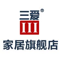 三爱家居旗舰店 的logo