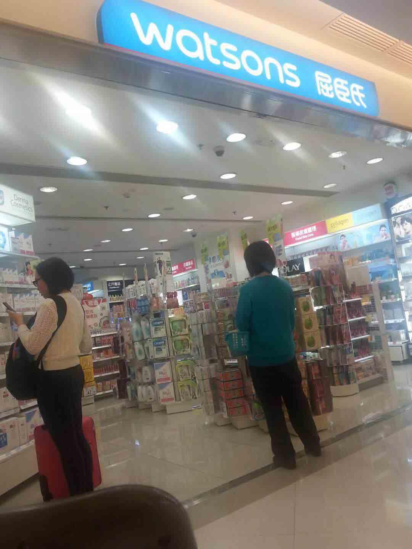 玲玲周末过香港