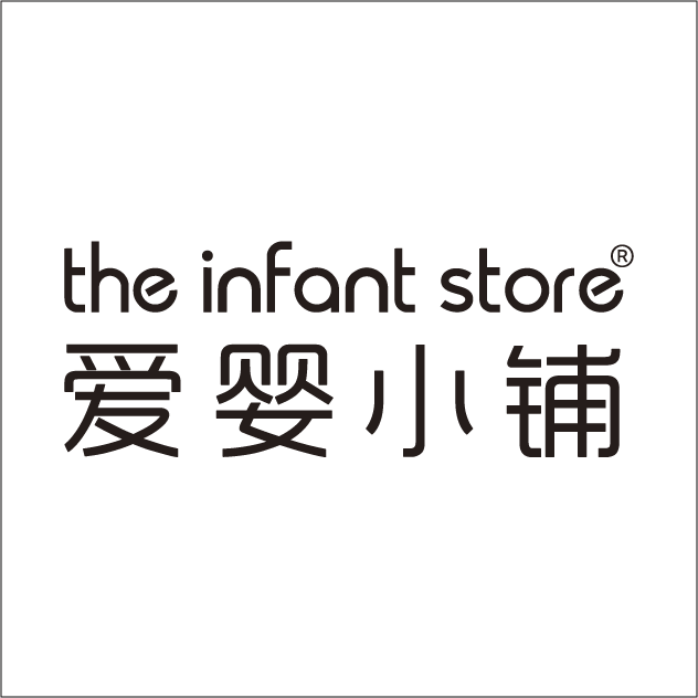 嗳婴小铺母婴专营店