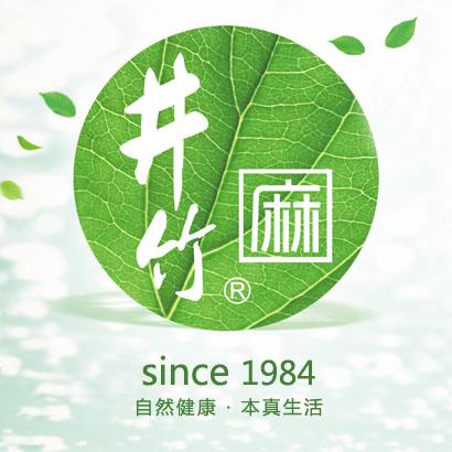 井竹旗舰店