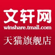 新华文轩网络书店 的logo
