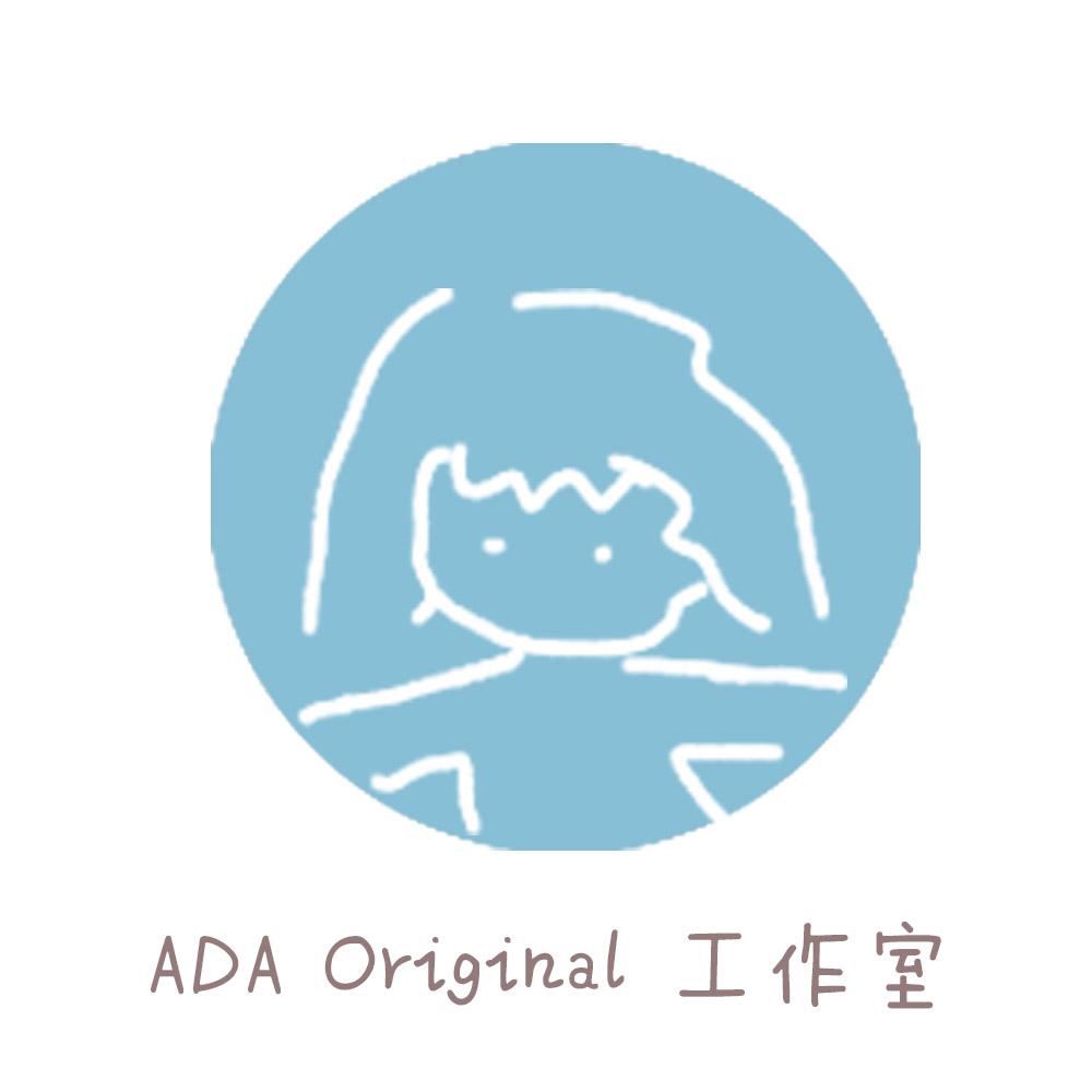 ADA原创饰品工作室