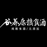 谷养康旗舰店