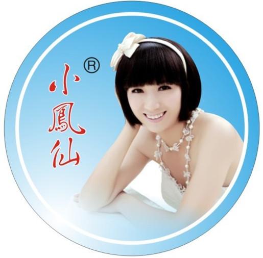 小凤仙旗舰店