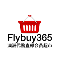 Flybuy365澳洲代购直邮超市