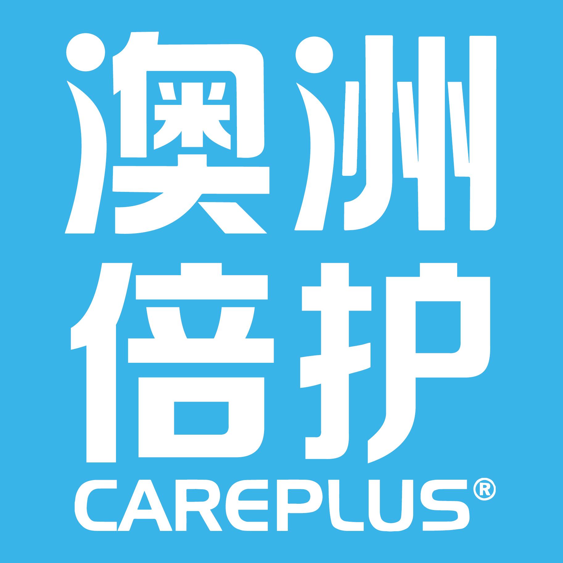 careplus海外旗舰店
