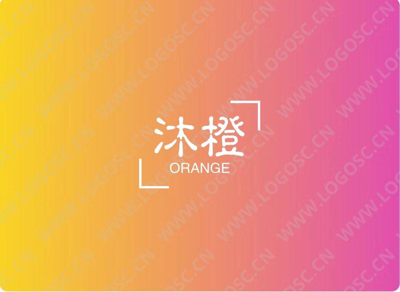 沐橙企业店