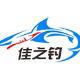 佳之钓旗舰店 的logo