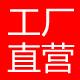 清江依人工厂店