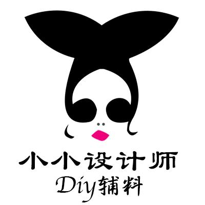 小小设计师diy辅料logo