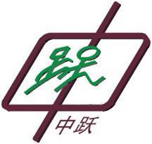 中跃旗舰店特价区