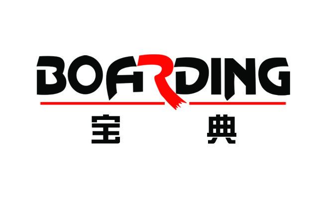 北京宝典工艺制品有限公司