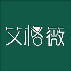 艾格薇旗艦店logo